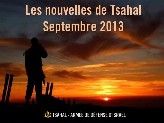 Les nouvelles de Tsahal Septembre 2013