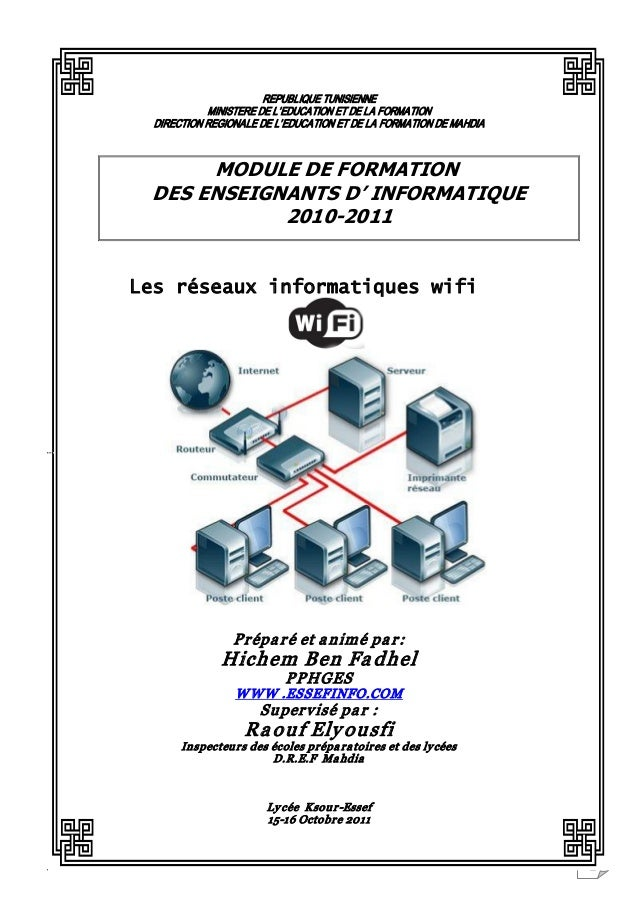 WWW.ESSEFINFO.COM 1 REPUBLIQUETUNISIENNE MINISTEREDEL'EDUCATIONETDELAFORMATION DIRECTIONREGIONALEDEL'EDUCATI...