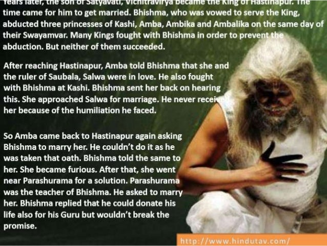 Lesser Known Facts About Bhishma From Mahabharata