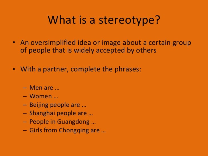 what is stereotype