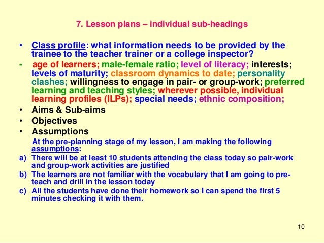 lesson plan rationale