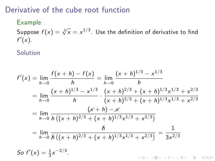 Function rules worksheet