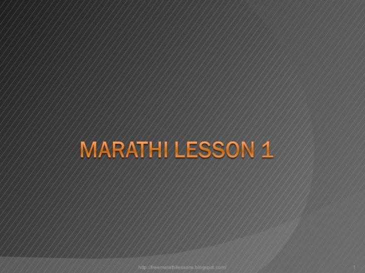 http://freemarathilessons.blogspot.com/