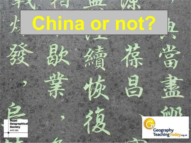 China or not?