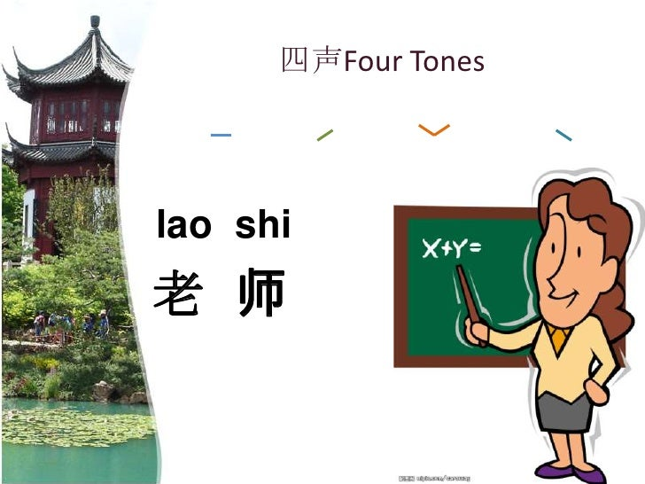 chinese revision lessons 1 14 New standard: lesson 9 - 19 cards a new china l14-l18 translations - 17   what time is it pt 1 - 14 cards book: venerable wolf, what time is it pt 2 - 12 .