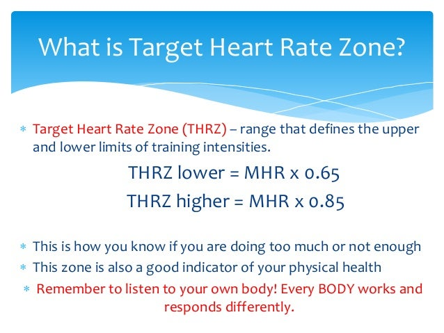 Lesson 1 Heart Rate