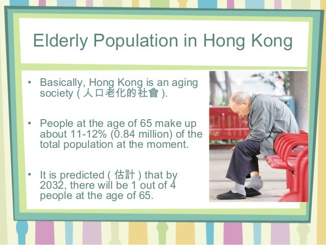 issues related to ageing population on Impact of the aging population on the health workforce by examining salient trends and issues [federal interagency forum on aging-related statistics.