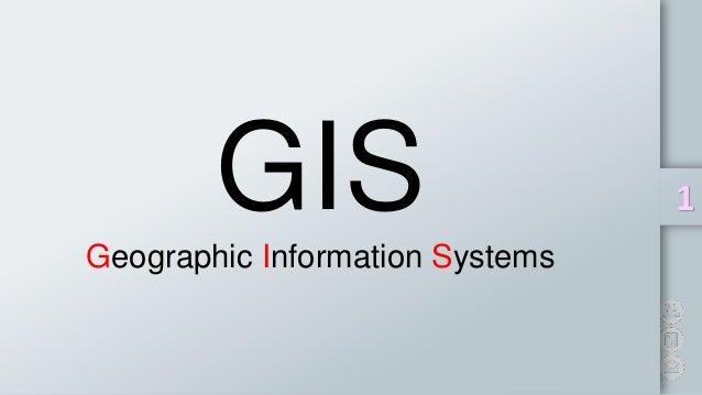 مقدمة نظرية مختصرة عن اهم برامج نظم المعلومات الجغرافية Slide 2