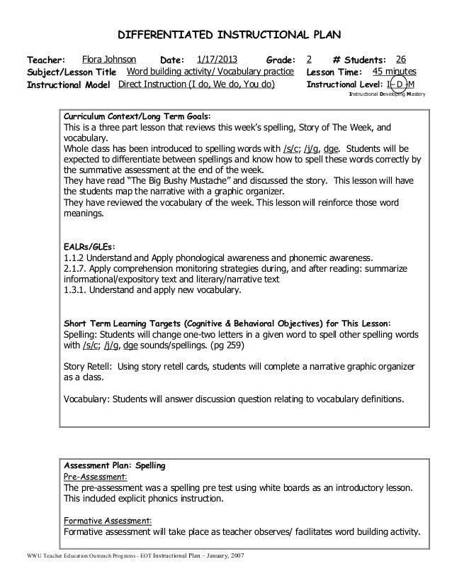 WWU Teacher Education Outreach Programs - EOT Instructional Plan – January, 2007 DIFFERENTIATED INSTRUCTIONAL PLAN Teacher...