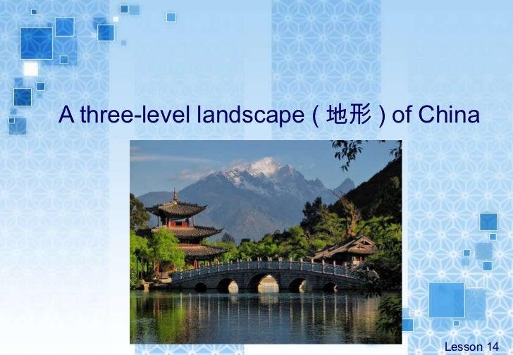 A three-level landscape ( 地形 ) of China Lesson 14