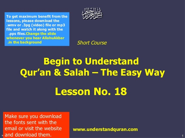 Short Course  Begin to Understand  Qur'an & Salah – The Easy Way Lesson No. 1 8   www.understandquran.com Make sure you do...