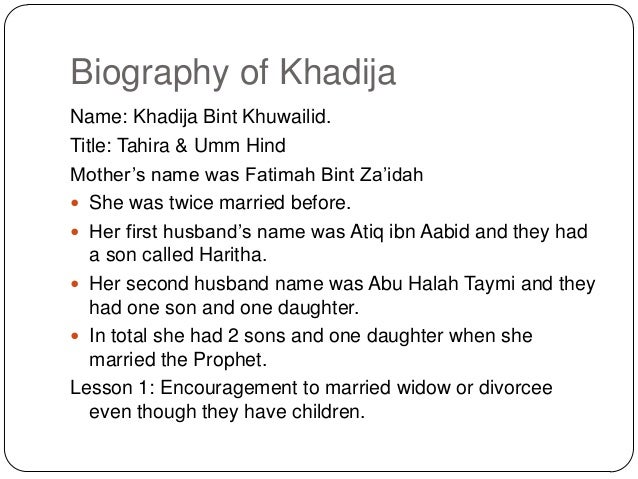 muhammad and khadija Here are 7 remarkable things about the prophet's first wife khadijah bint khuwaylid (may allah be pleased with her.