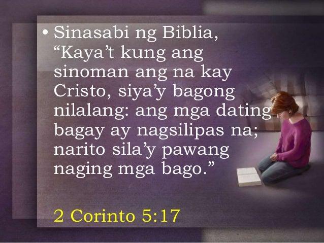 Ang dating biblia awit 925 6