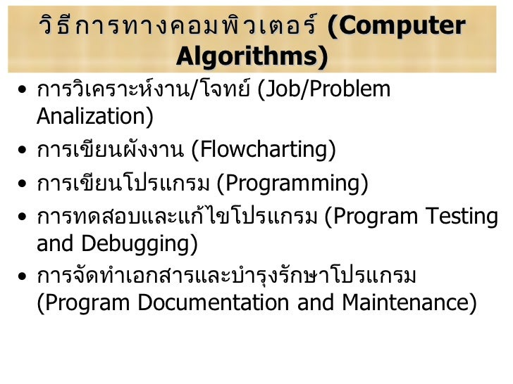 concept programing What is functional programmingfunctional programming is a specific way to look at problems and model their solutions pragmatically, functional programming is.