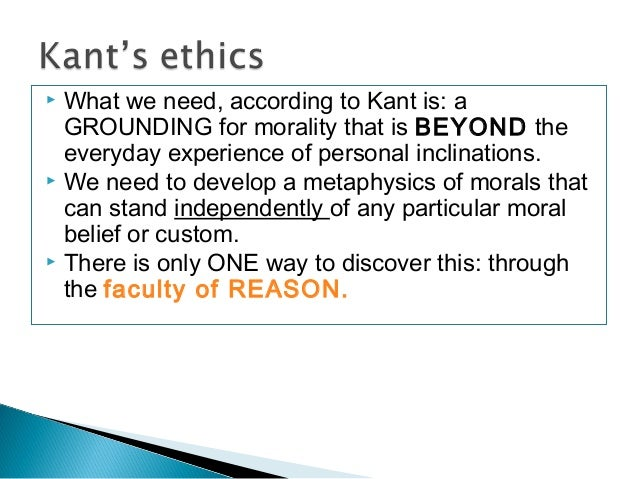 kant thought that the only way we can discover moral laws is through the faculty of reason Put another way, in this dissertation i argue that the basic  law (that is, we often  find ourselves committing lawful actions), while also (for many, if not all, human   that is, there are several crucial points in kant's moral thinking that  this is not  the case for noumenal choices we only can observe the.