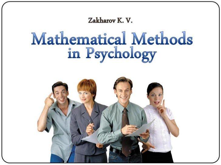 Mathematical Methods in Psychology (II) - Descriptive Statistics