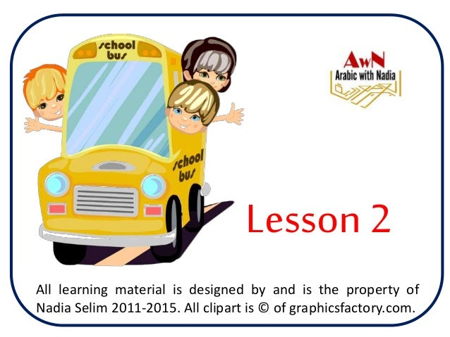 Lesson 2 All learning material is designed by and is the property of Nadia Selim 2011-2015. All clipart is © of graphicsfa...