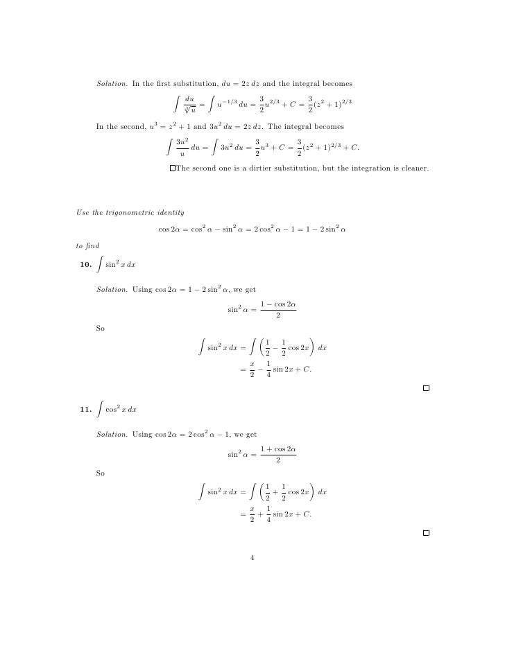 integration worksheet with answers pdf