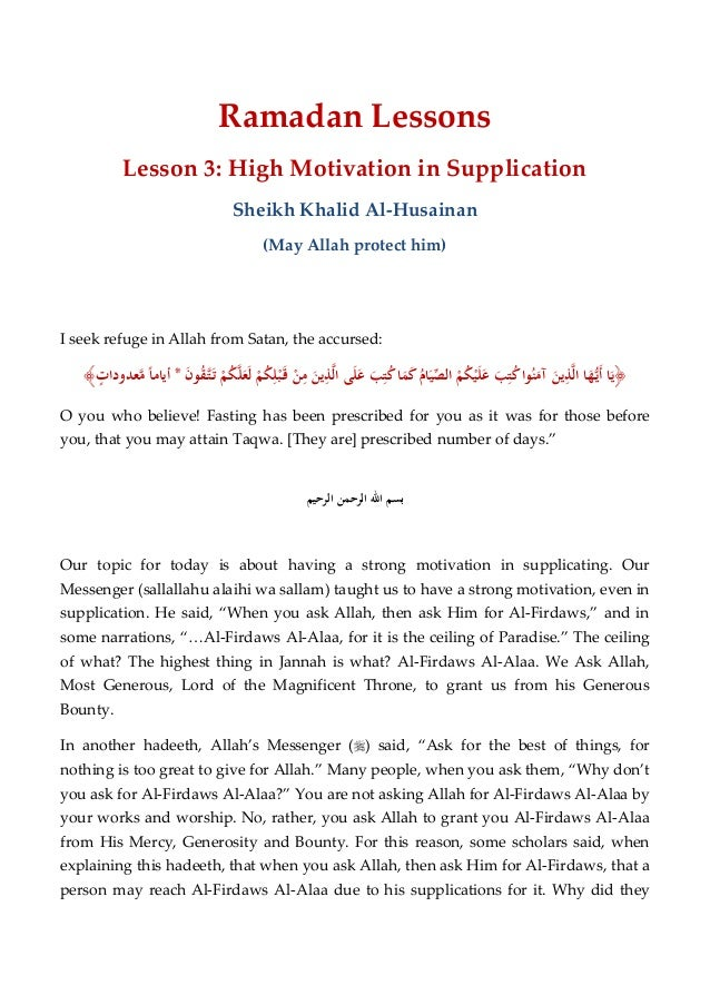 Ramadan Lessons Lesson 3: High Motivation in Supplication Sheikh Khalid Al-Husainan (May Allah protect him) I seek refuge ...