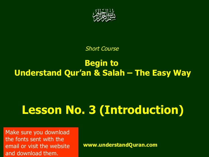 Short Course  Begin to  Understand Qur'an & Salah – The Easy Way Lesson No. 3 (Introduction) www.understandQuran.com Make ...
