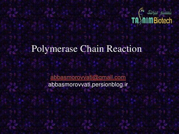 Polymerase Chain Reaction   abbasmorovvati.persionblog.ir