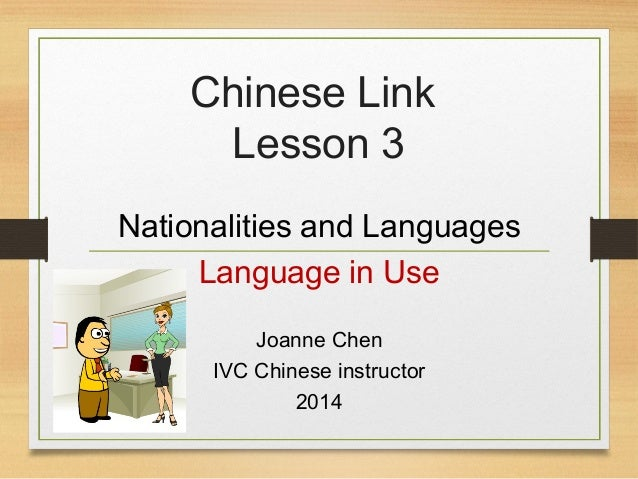 Chinese Link Lesson 3 Nationalities and Languages Language in Use Joanne Chen IVC Chinese instructor 2014