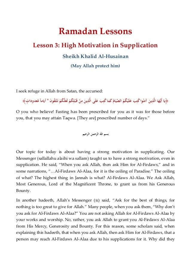 Ramadan Lessons Lesson 3: High Motivation in Supplication Sheikh Khalid Al-Husainan (May Allah protect him) I seek refuge ...