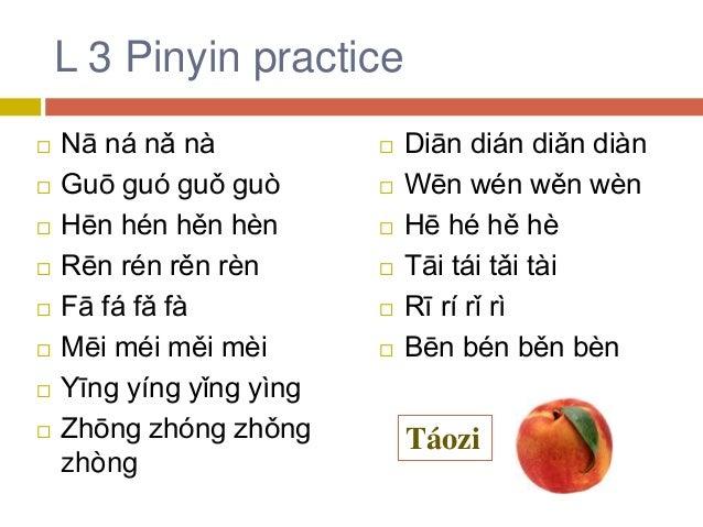 L 3 Pinyin practice  Nā ná nǎ nà  Guō guó guǒ guò  Hēn hén hěn hèn  Rēn rén rěn rèn  Fā fá fǎ fà  Mēi méi měi mèi  ...