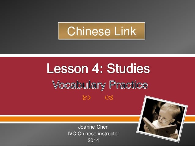   Joanne Chen IVC Chinese instructor 2014 Chinese Link