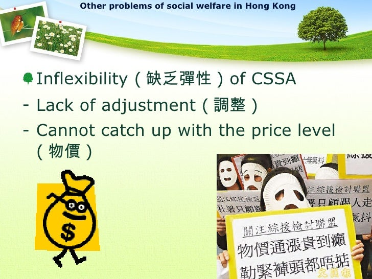 social values of welfare hong kong Trends in family attitudes and values in hong kong final report submitted to central policy unit new social conflicts have been created when cash benefits from various welfare programs values in hong kong, which is commissioned by the central policy unit of the.