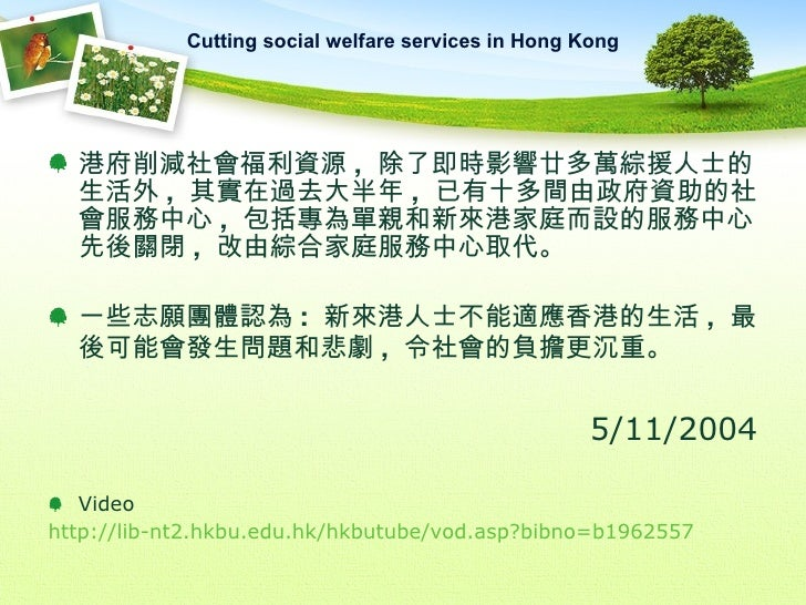 social welfare system in hong kong Request (pdf)   social welfare servi social welfare services for single parent families in hong kong: a paradox patterns of post-divorce parental alliance in hong kong have been explored in this study.