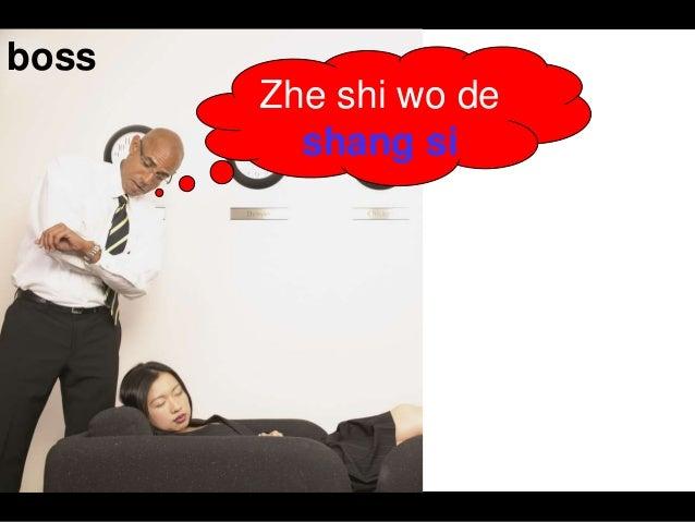 boss Zhe shi wo de shang si