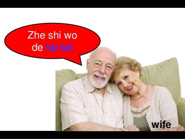 Zhe shi wo de tai tai wife