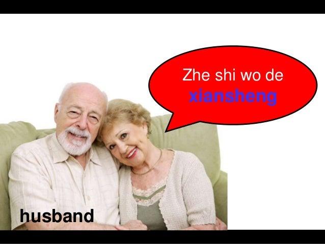 Zhe shi wo de xiansheng husband