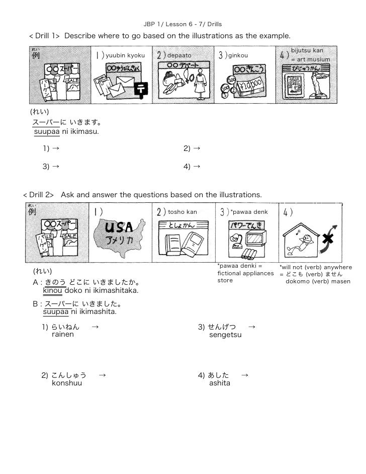 JBP 1/ Lesson 6 - 7/ Drills < Drill 1> Describe where to go based on the illustrations as the example.                    ...