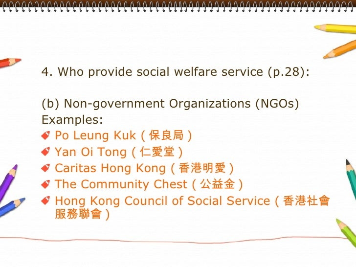 "social welfare system in hong kong ""reluctant welfarism"": poverty and social welfare  hong kong's welfare system has been termed  there is room for the hong kong government to."