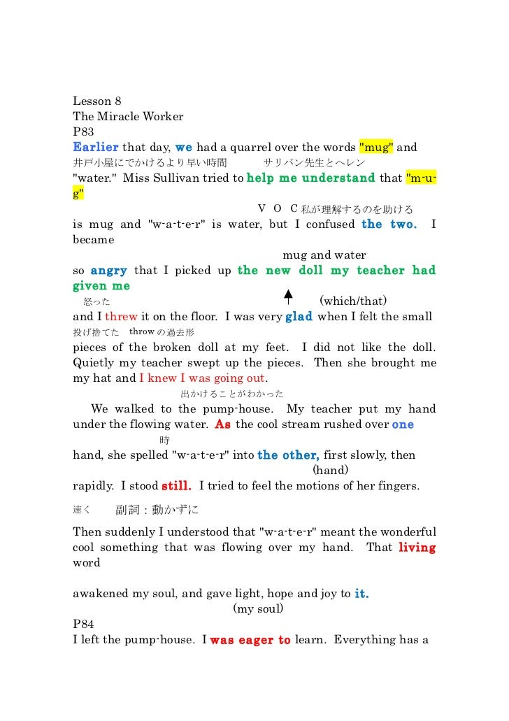 Lesson 8 本文
