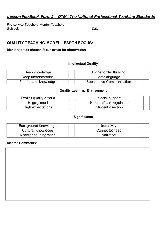 Lesson Feedback Form 1 And 2