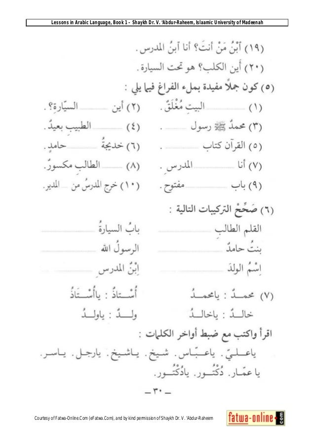 Learn how arabic language pdf to