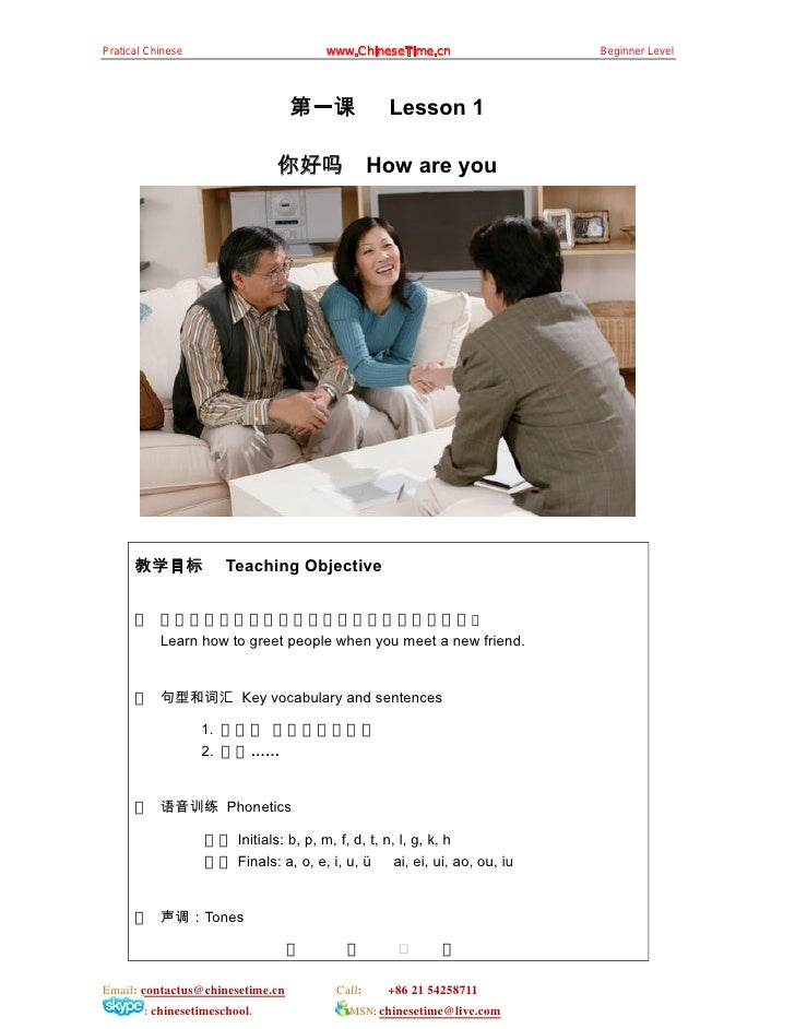 Pratical Chinese                         www.ChineseTime.cn                     Beginner Level                            ...