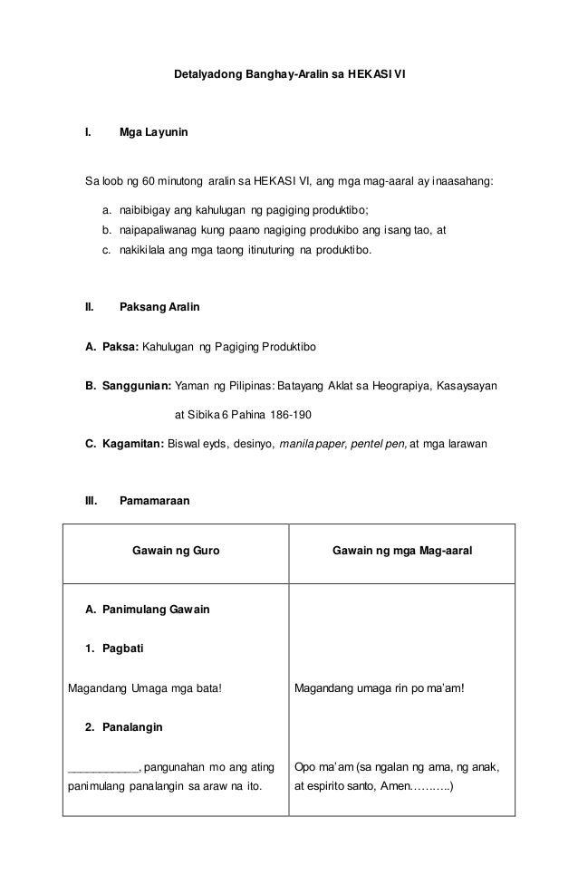 likas na yaman lesson plan grade 4