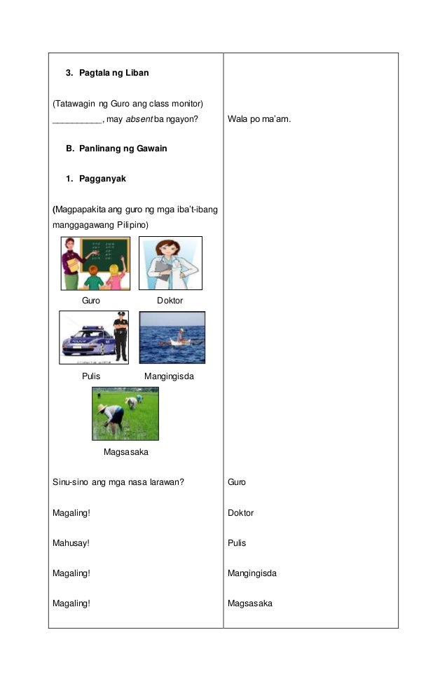 lesson plan sa hekasi Lesson plans for teachers teacherorg's lesson plans are brought to you by teachers who are committed to encouraging conceptual understanding and lifelong learning these teachers have real life classroom experience and have gone above and beyond to create these lessons.