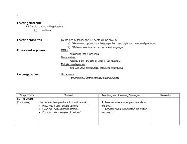 kssr lesson plan sample English lesson plan year 4 kssr lesson plan reading year 4 kssr thing that they can identify in the -to lead-in to the sample question: video lesson.