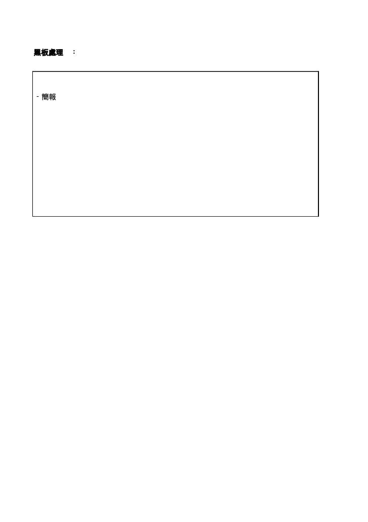 Lesson plan 1.2 Slide 2