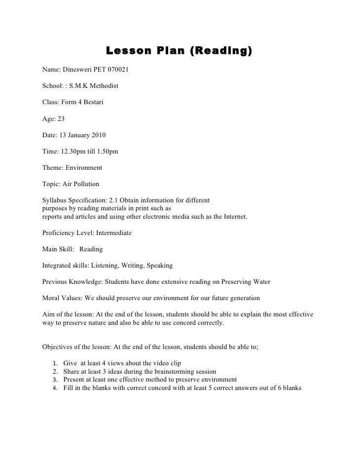 reading lesson plan