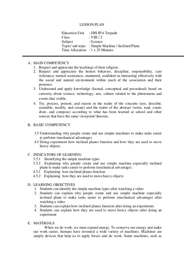 Lesson plan fixed – Mechanical Advantage of Simple Machines Worksheet