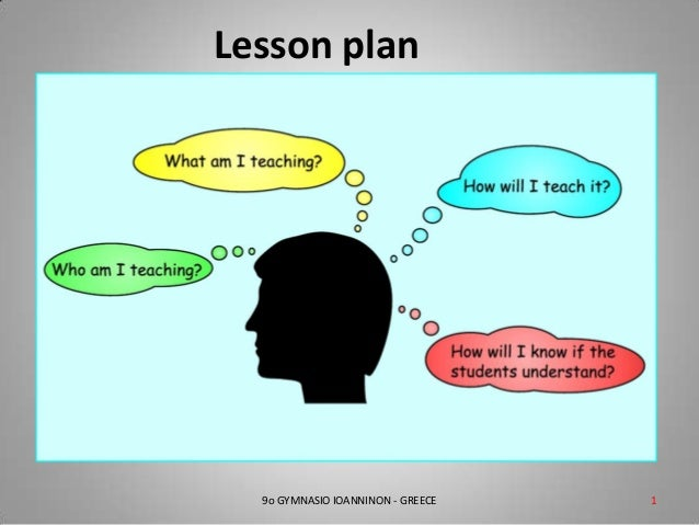 Lesson plan 19o GYMNASIO IOANNINON - GREECE