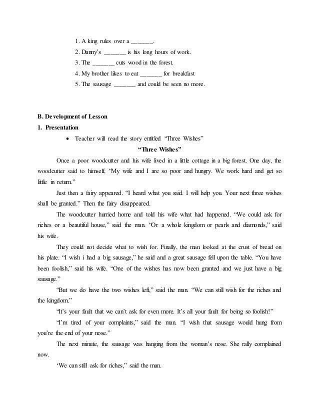 Lesson Plan in English 2 (REALITY/FANTASY)