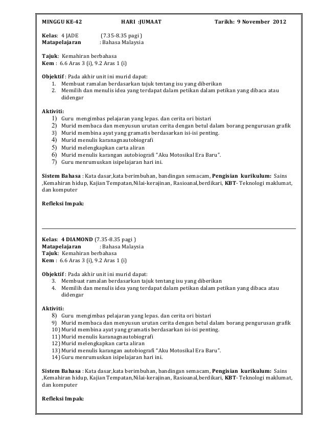 lesson plan for pjk Lesson plan i will start with the set induction where i will ask the students about the badminton stuffs or equipments and then ask them to do some warm up and stretching activities.