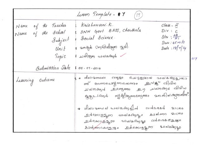 Lesson plan page no 1   copy
